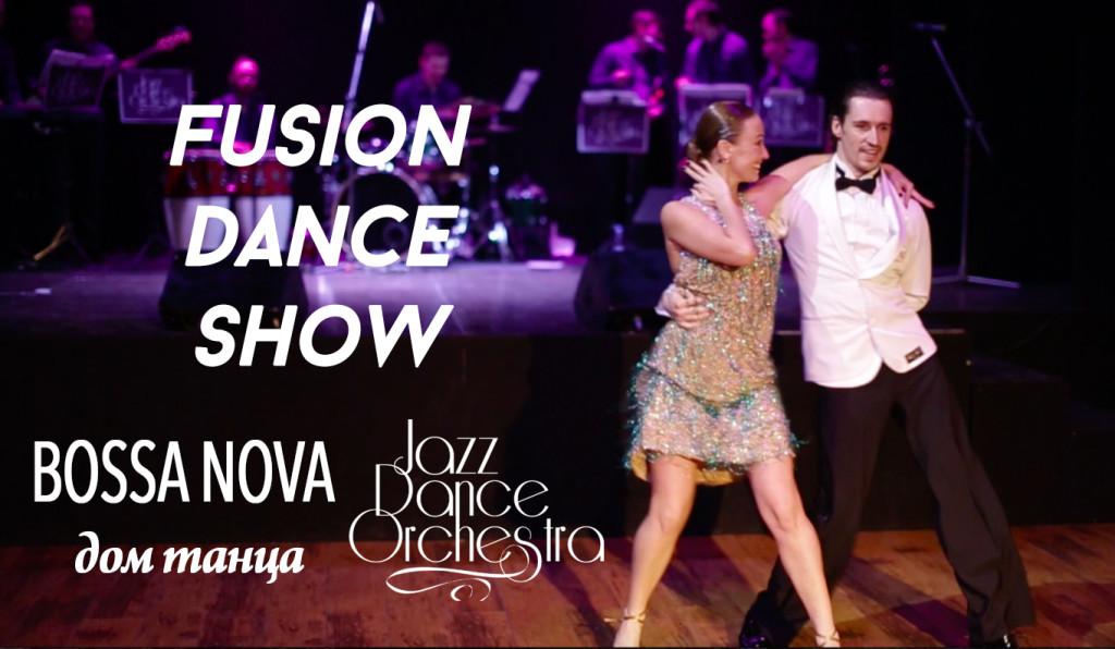 обложка fusion dance show