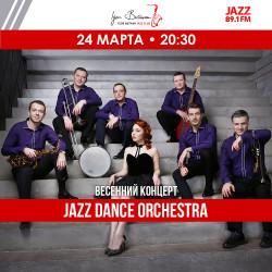 jazz dance инста