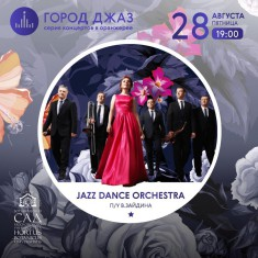 JDO-Апт огород-2(28-avgusta)